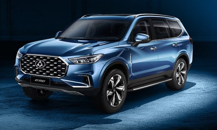 MG Maxus D90 SUV Launch Expected By Diwali 2020
