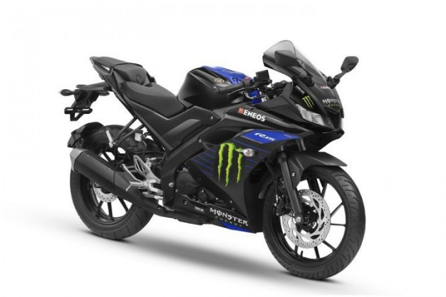 Yamaha Fz25 Monster Energy Edition Launched